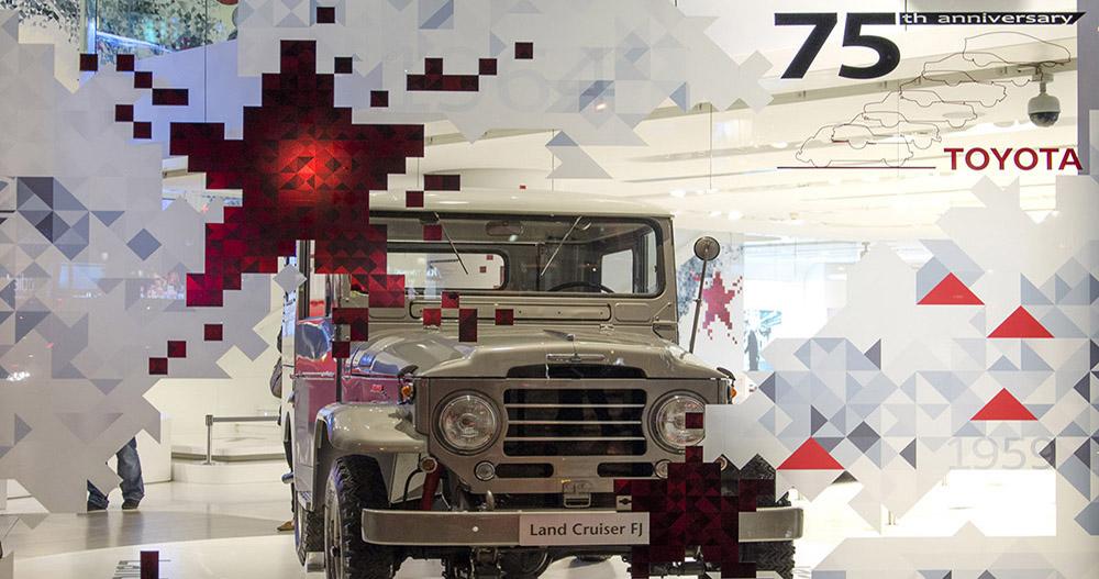 Toyota Le Rendez Vous Paris 75 Jahre Ausstellung